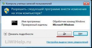 activirovat_windows_7