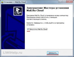 Запустить Mail.ru Cloud