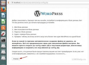 wordpress_ubuntu