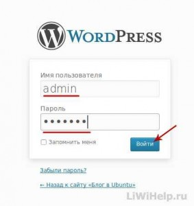 Админпанель WordPress