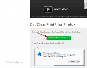 Get CleanPrint for FireFox