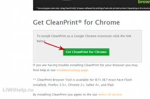Get CleanPrint for Chrome